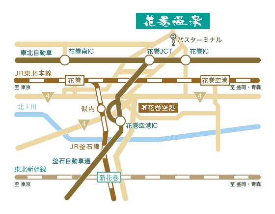 花巻温泉地図