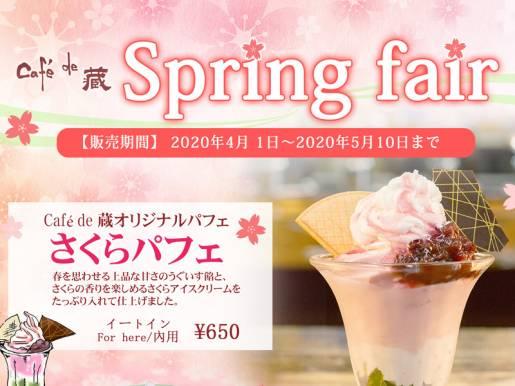 Cafe de 蔵≪Spring fair≫