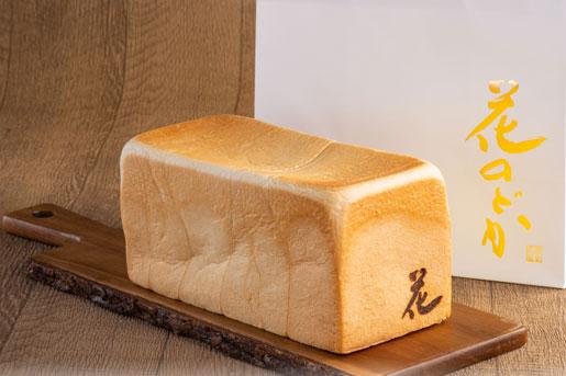 【高級生食パン 花のどか】温泉ベーカリーに新登場!