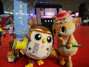 「ふるさと祭り東京」に行ってきたホー♪