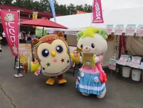 「ゆるキャラグランプリ2020 THE FINAL」にいってきたホー!!