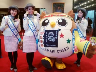 神奈川県の湘南ひらつか織り姫の皆さんともパチリ♪