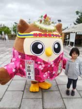 「花と緑のまつり2018」2日目だホー!