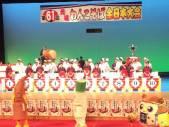 「元祖わんこそば全日本大会」にいってきたホー!