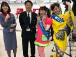 中華航空 国際チャーター便歓迎セレモニー
