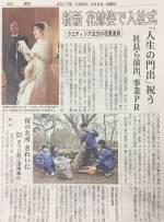 花巻温泉 株式会社 2017年度入社式が行われました!