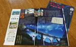 「トランヴェール 6月号」に花巻温泉が掲載されました。