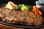 【数量限定】今、注目!「ウルグアイ牛」の赤身ステーキがラーメン酒場に登場☆