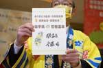 台湾パイナップルの到着歓迎レセプションが開催されました