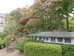 紅葉の花巻温泉へ♪秋色モードなう!(2018/10/10)