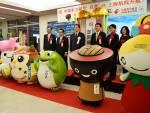 「中国東方航空 上海定期便歓迎セレモニー」が開催されました