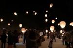 スカイランタンイベント「はなまき星めぐりの夜」