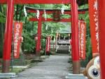 涼みにいかが?花巻温泉稲荷神社