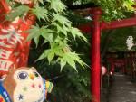 花巻温泉 もみじ便り(2021/9/29)