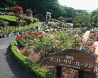 花巻温泉 アニバーサリーガーデン