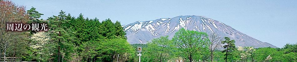 岩手県花巻市周辺の観光情報