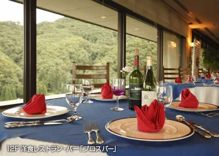 12F 洋食レストラン「プロスパー」