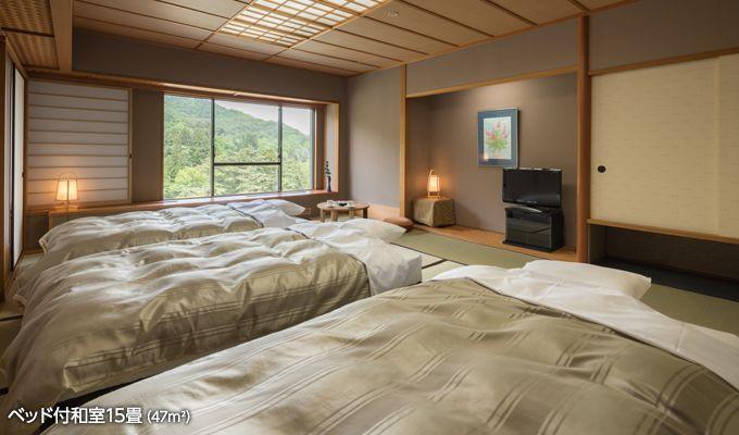 ベッド付和室15畳