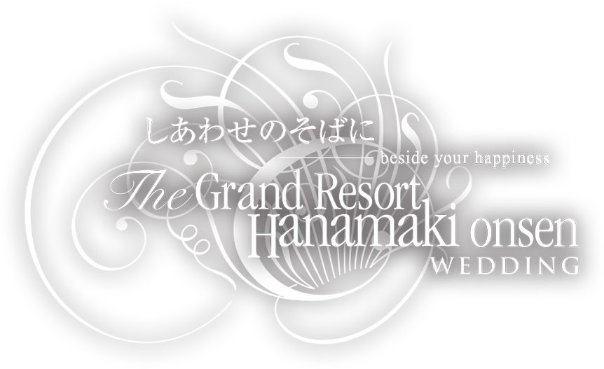 しあわせのそばに The Grand Resort Hanamaki onsen WEDDING